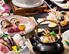 日本料理 美浜